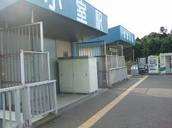 小室駅 千葉ニュータウンオンラ...