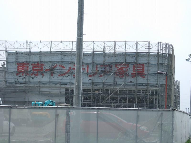 自転車の 自転車 千葉ニュータウン : ... 千葉ニュータウン店