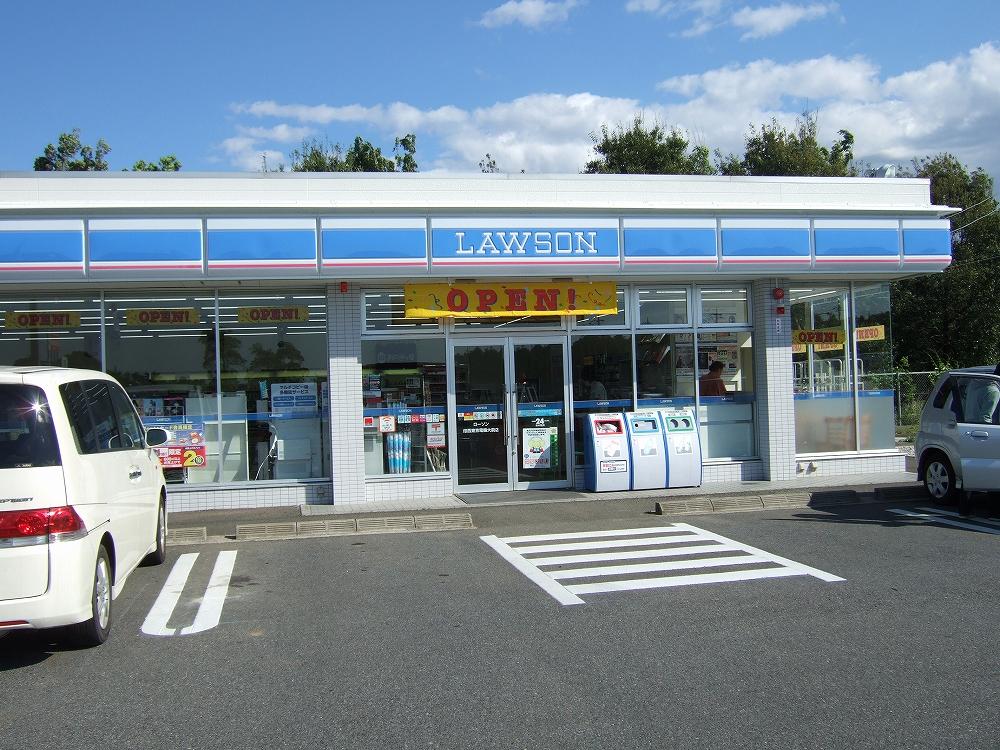 ローソン 印西東京電機大前 オープン! | 千葉ニュータウンオンライン