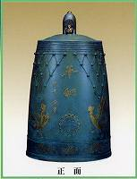 8月15日終戦の日、印西の「平和の鐘」をつき戦没者悼む