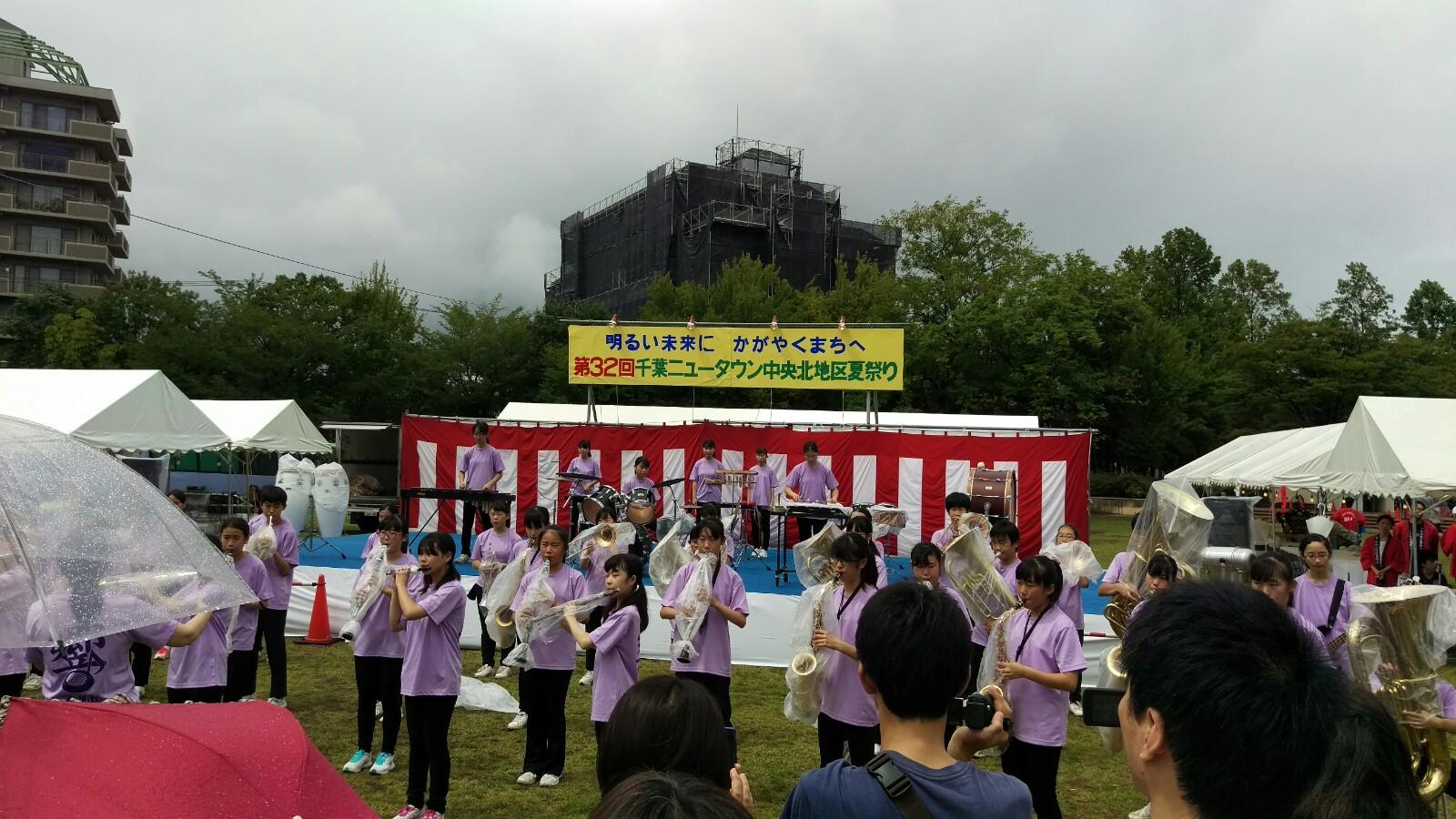 大塚前公園の夏祭り2016(第32回千葉ニュータウン中央北地区夏祭り) 小室夏祭り情報もあり